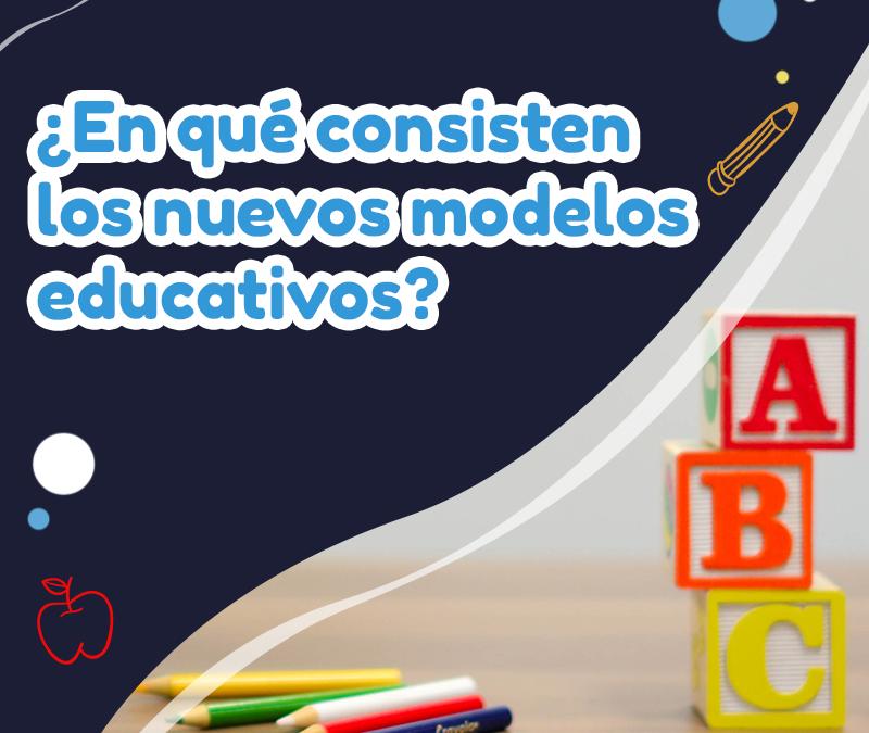 ¿En qué consisten los nuevos modelos educativos?